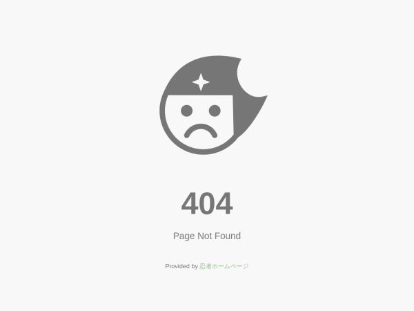 Screenshot of miyazakijinja.shakunage.net