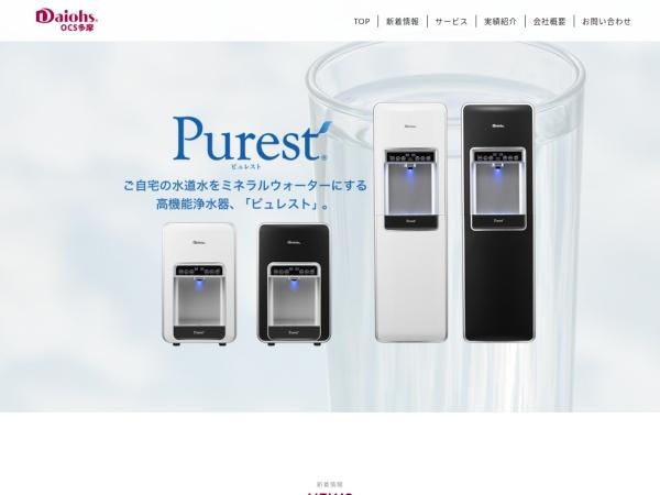 Screenshot of mizutaku.com