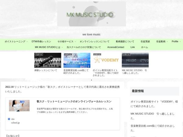 http://mkmusicstudio.uh-oh.jp/