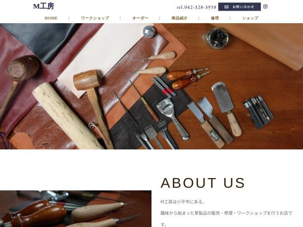 Screenshot of mkoubou.tokyo