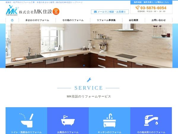 Screenshot of mkzyusetu.co.jp
