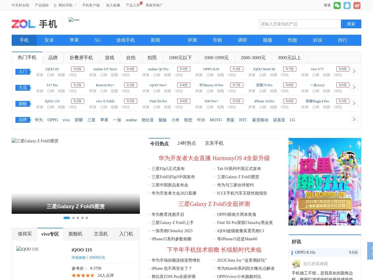 韩国4G网速变慢引发不满 证实发展5G让4G遭殃_手机新闻-中关村在线