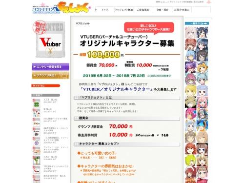 Screenshot of moeshoku.com