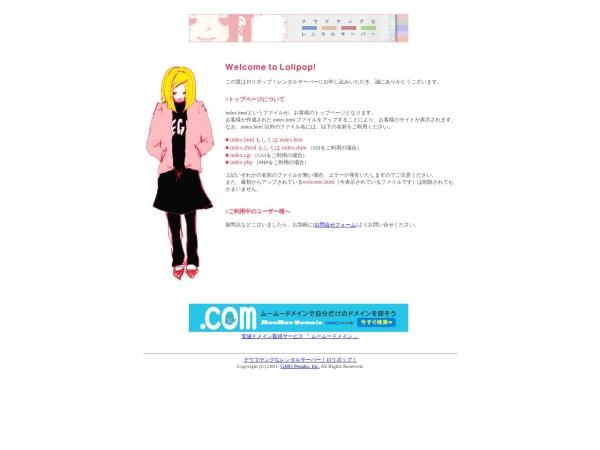 Screenshot of mokumoku.babyblue.jp