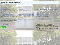 Screenshot of mokuzi24.dokikai.net
