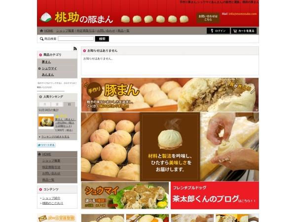 Screenshot of momosuke.com