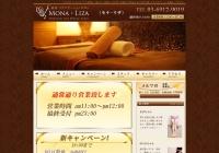 Screenshot of monaliza.xyz