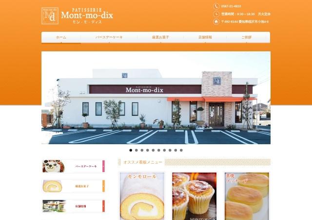 Screenshot of mont-mo-dix.jp