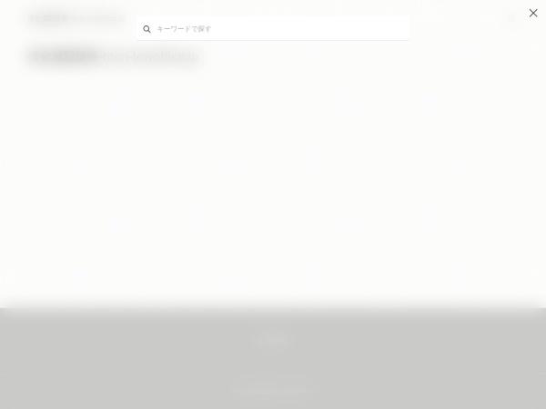 http://mori-lawoffice.jp/