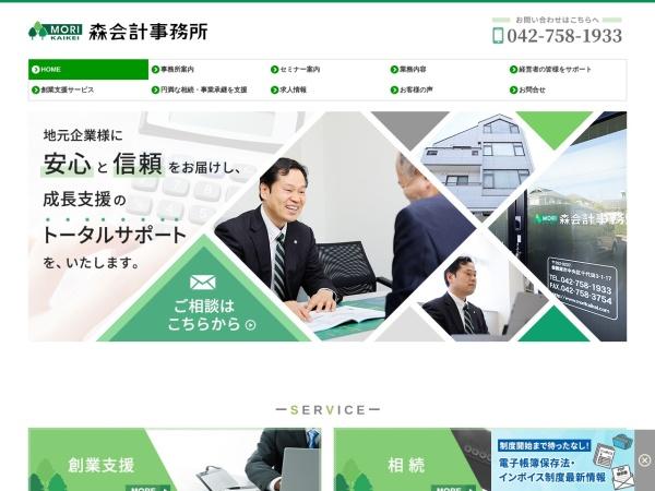 http://morikaikei.com
