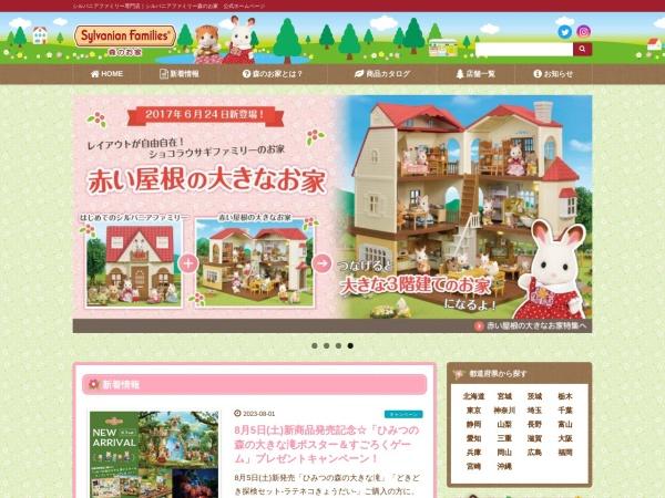 Screenshot of morino-ouchi.jp