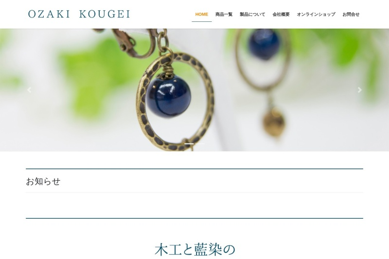 Screenshot of morinokumasan.com