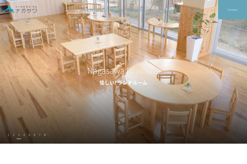 Screenshot of morinosei.com