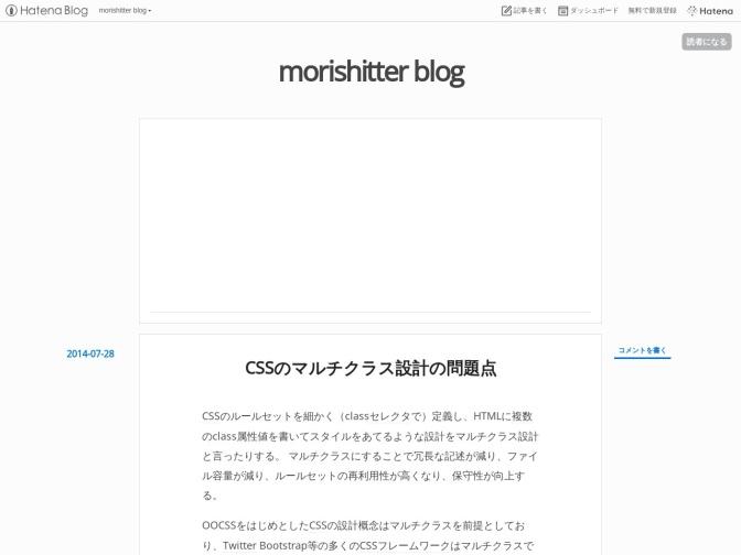 http://morishitter.hatenablog.com/entry/2014/07/28/173155