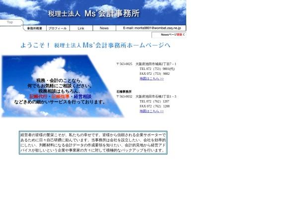 http://morita.zei-mu.com