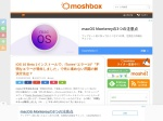 http://moshbox.jp/?p=10673