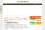 Screenshot of moshbox.jp