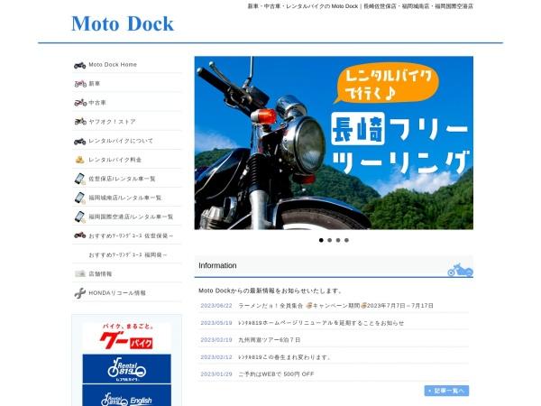 Screenshot of moto-dock.net