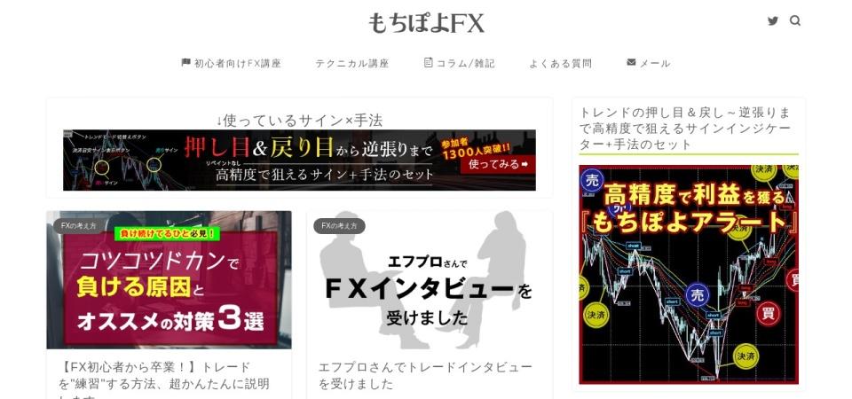 Screenshot of motty-fx-trader.com