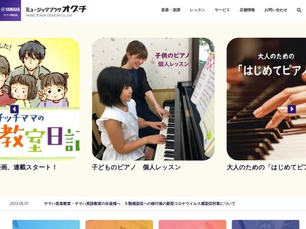 Screenshot of mpoguchi.com