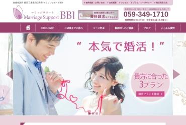 Screenshot of ms-bbi.com
