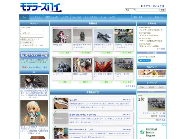 Screenshot of ms-hi.com