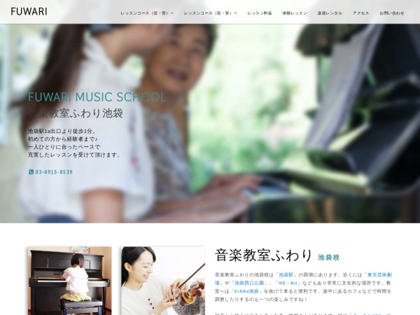 http://ms.vision-music.jp/index.html