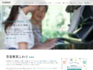 音楽教室ビジョンミュージック 江古田校