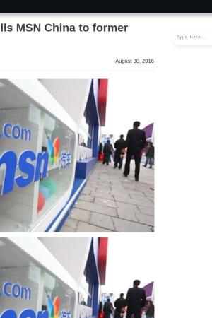 http://mspoweruser.com/microsoft-sells-msn-china-former-employee/