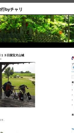 Screenshot of mugenhensoku.wordpress.com