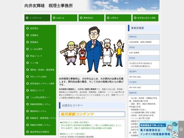 Screenshot of mukaizeirishi.tkcnf.com