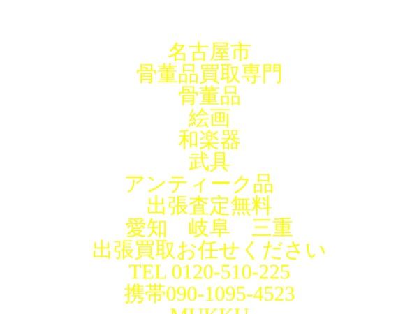 Screenshot of mukku-mukku.jimdo.com