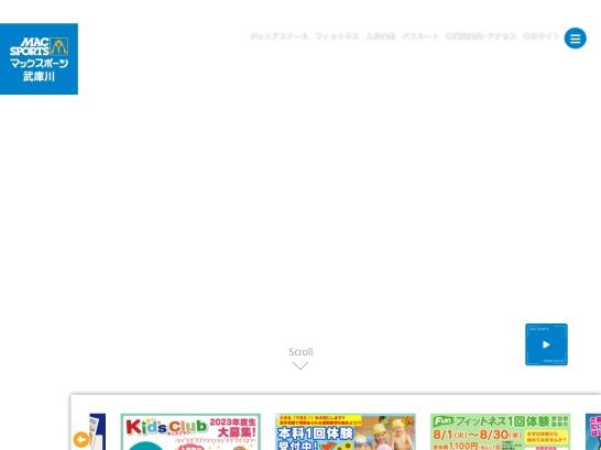 http://mukogawa.macsports.jp/