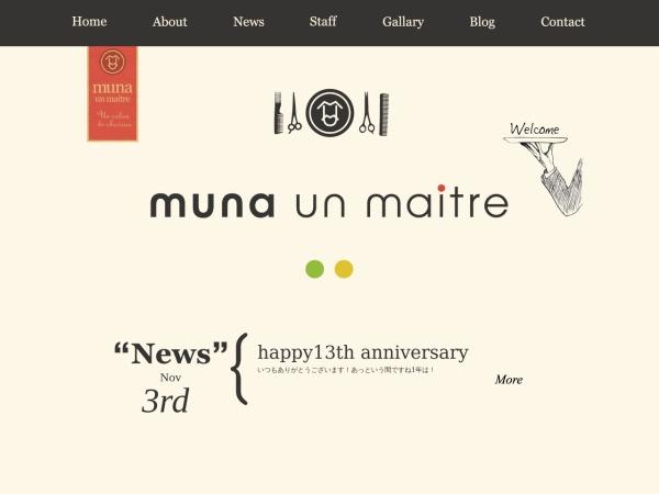 Screenshot of munaunmaitre.com