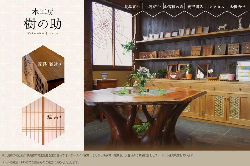 Screenshot of murata.visithp.com
