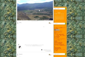 http://musachin.blog.shinobi.jp/