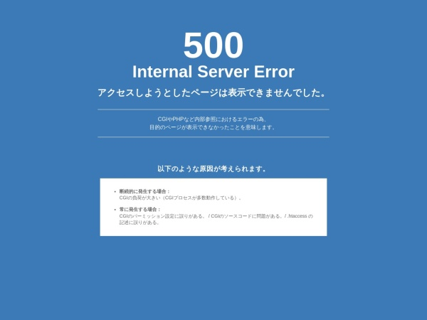Screenshot of musashichoukoku.com
