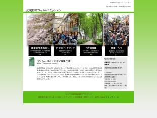 http://musashino-kanko.com/locationservice/