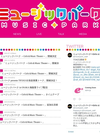 Screenshot of musicpark.jp