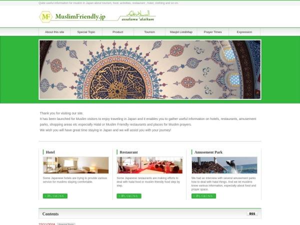 Screenshot of muslimfriendly.jp