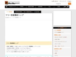 http://musmus.main.jp/music.html