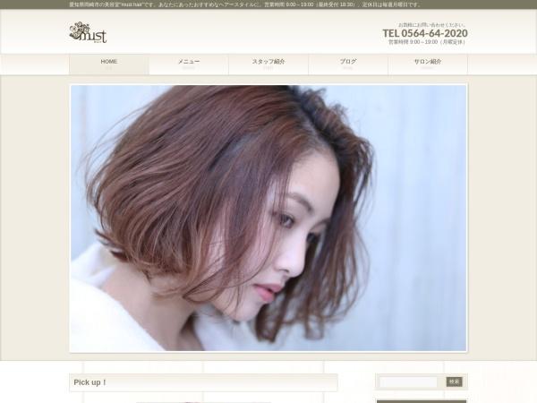 Screenshot of must-hair.com