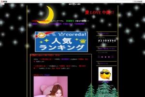 http://mustclub.blog85.fc2.com/
