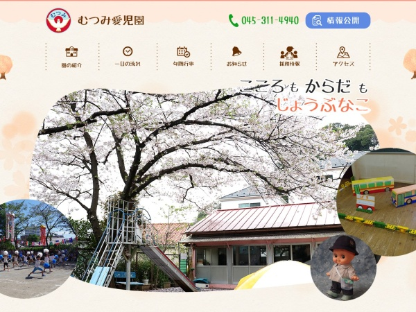 Screenshot of mutumiaijien.com