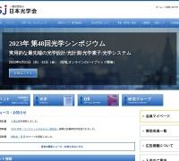 Screenshot of myosj.or.jp