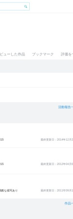 Screenshot of mypage.syosetu.com