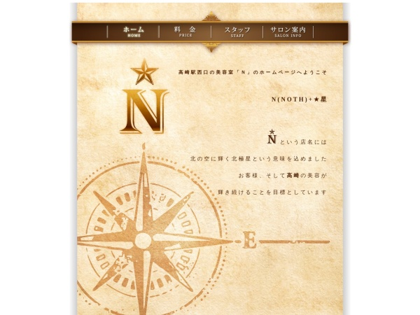 Screenshot of n-salon.com
