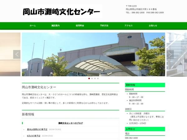 http://nadasakibunka.sakura.ne.jp/