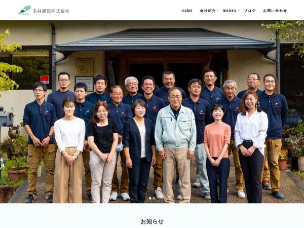 Screenshot of nagai-k.jp