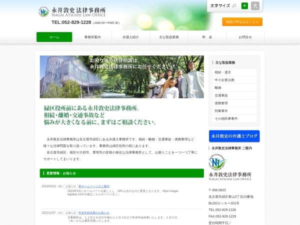 Screenshot of nagai-legal.com